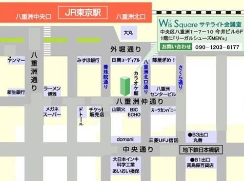 セミナー会場(八重洲)地図