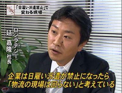 ③延スピーチ.JPG