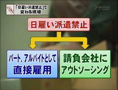 ④図表.JPG