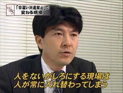 ⑧栃本スピーチ1.JPG