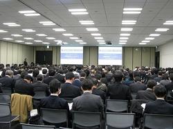 日経主催「派遣法改正セミナー」_01.jpgのサムネール画像