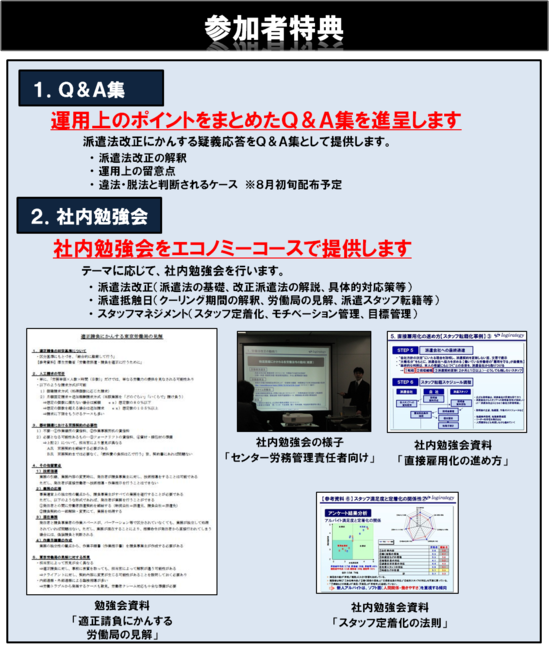 2012071902.png