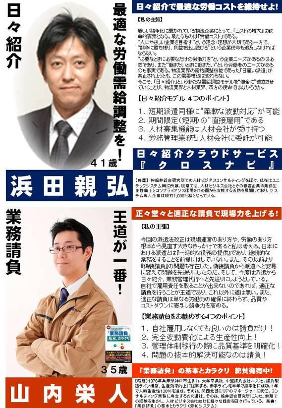 20120903_03.jpg