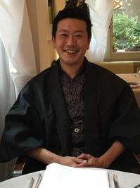nobu_kimono.jpg