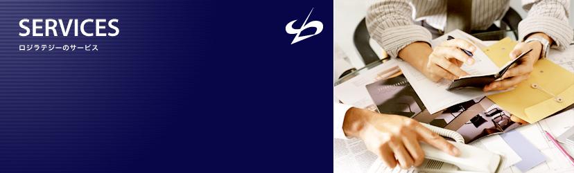 現場管理者の育成は最優先課題、労務管理知識習得で 現場マネジメント(レイバーマネ...